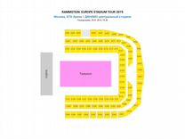 Билеты на концерт группы Rammstein