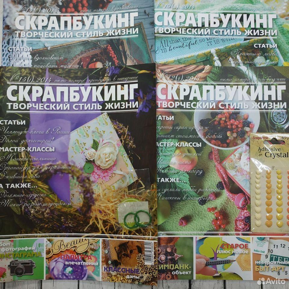 Журналы по творчеству и рукоделию  89236731670 купить 5
