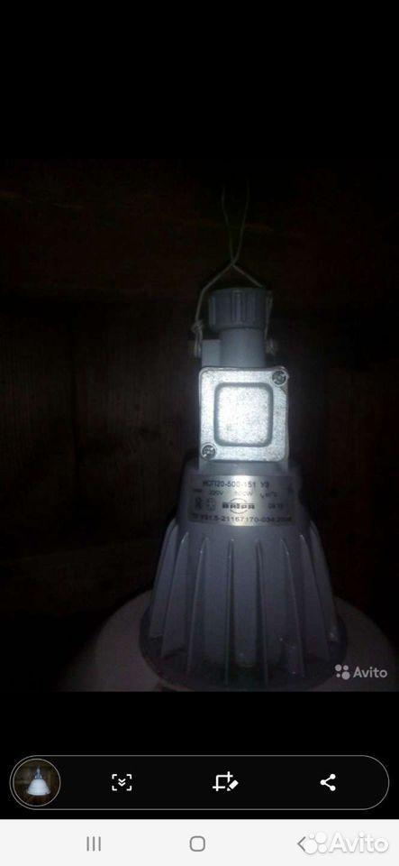 Светильник подвесной  89157587980 купить 3