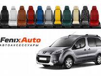 Чехлы на Peugeot Partner — Запчасти и аксессуары в Волгограде