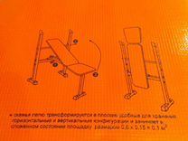 Скамья для жима Leco тренажёр штанга стойка лавка