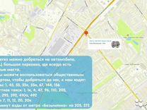 Чехол Baseus BV Weaving Case для iPhone Xs Max