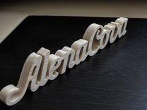 Объемные слова, Буквы, Хэштеги из дерева, Топперы — Мебель и интерьер в Москве