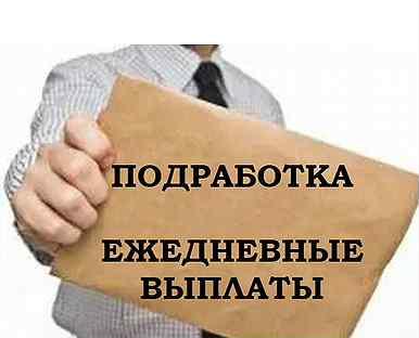 Серпухов работа для девушек без опыта курсовая работа на тему макроэкономические модели