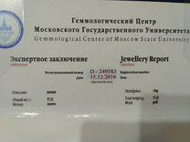 Якутский бриллиант 8.03 карата. Обмен. Торг