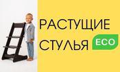 Мебельная фабрика ИП Имамов И.И.